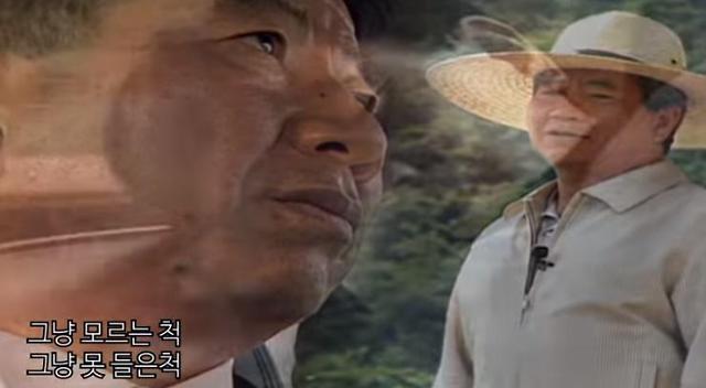 """고 노무현 모독 BJ 박호두 """"100만원에 눈멀었다...기부할 것"""""""