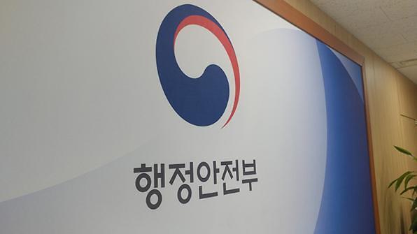 """보호관찰 등 국가공무원 4876명 증원…""""민생 살뜰히"""""""