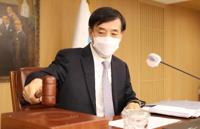 韩国央行:放宽货币政策 支持国内经济复苏