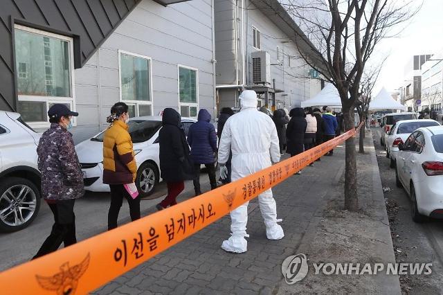 """남양주 플라스틱공장 관련 집단감염 4명 추가 """"175명으로 증가"""""""
