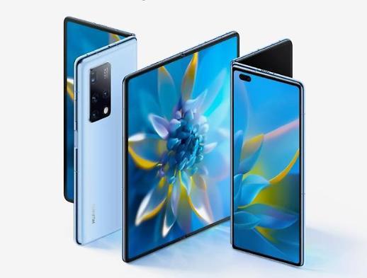 华为新一代折叠屏手机亮相 拼得过三星Z Fold系列吗