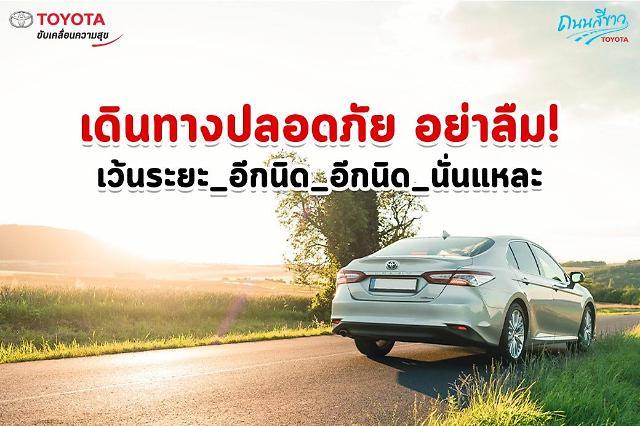 [NNA] 태국, 1월 신차판매 21% 감소... 3개월 만에 하락