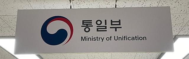 [종합]민간인 국방대 총장 가능·지자체 대북사업 지원…국무회의 의결