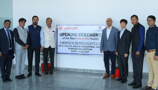 拉贾斯坦邦工厂竣工投产 好丽友全面进军印度市场