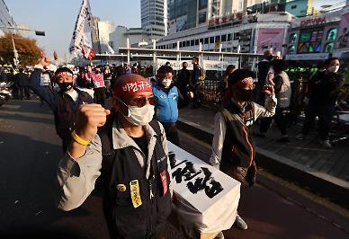 경찰, 지난해 전태일 50주기 집회참가자 2명 집시법 위반 송치