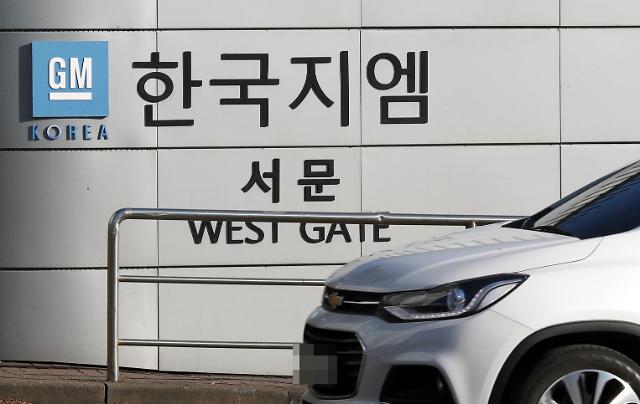 车载芯片缺货危机蔓延 韩车企生产线亮红灯