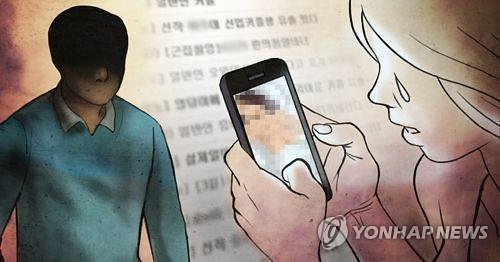 """아역배우 승마선수? 네티즌 """"딱 한 명인데...차라리 이름 밝혀라"""""""