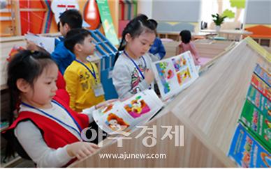 교육 통한 문화교류...문체부, 베트남에 공공도서관 조성