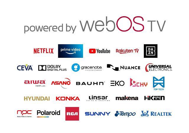 LG전자, 'TV 플랫폼 사업 진출' 선언...전세계 20여개사에 공급