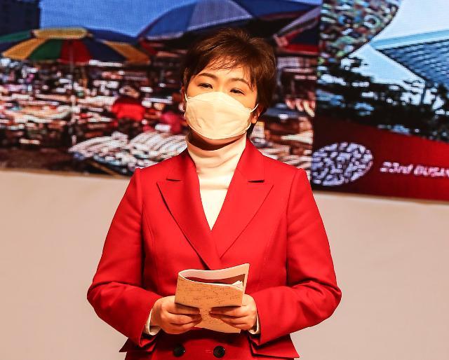 """이언주, 박민식 단일화서 승리 """"박성훈도 여정 합류할 것 확신"""""""