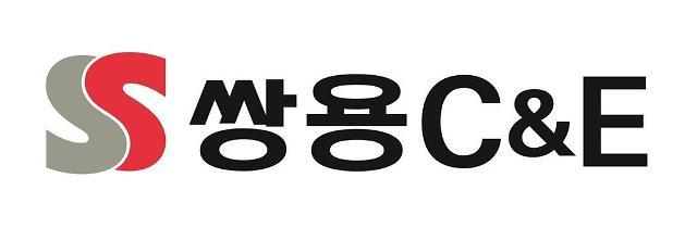 """쌍용양회, 쌍용C&E로 사명 변경…""""종합 환경기업으로 탈바꿈"""""""