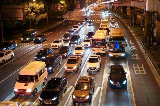 [NNA] 中, 7월부터 승용차 연비기준 갱신