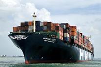 HMM、2月にも臨時船舶4隻…半年間15隻の追加投入