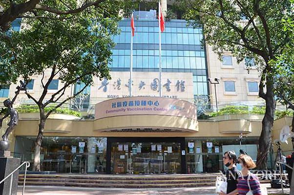 [NNA] 홍콩 백신 접종 예약, 첫 날 약 7만명