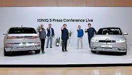 ジャン・ジェフン現代自社長アイオニック5を今年7万台、来年10万台販売する