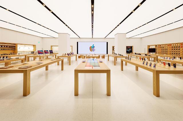 LG전자 빈자리 노리는 애플... 애플스토어 2호점 여의도 입성