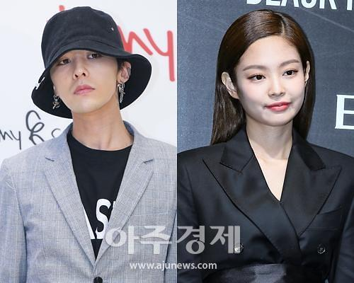 "YG, 지드래곤·제니 열애설에 ""아티스트 사생활…확인 불가"""
