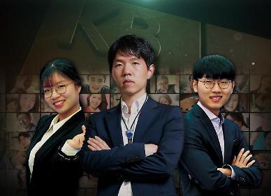 이창호·신진서·최정, 바둑 팬들과 온라인 대국 둔다