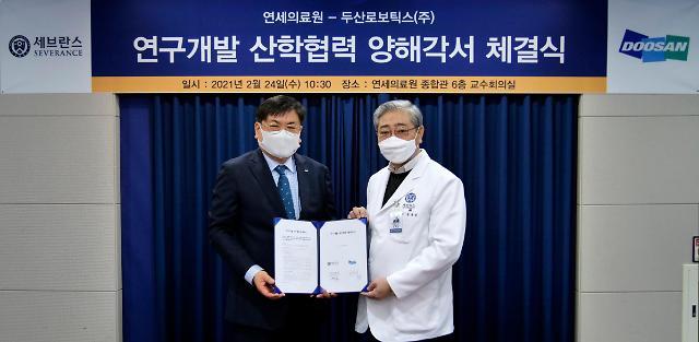 두산로보틱스, 의료로봇 시장 진출한다...재활·수술로봇 개발 정조준