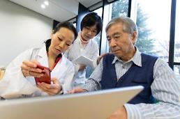S. Korea launches integrated health information management app
