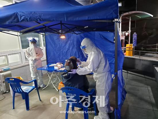 성남시 노숙인 코로나19 음성···새봄맞이 탄천정화활동 펼친다