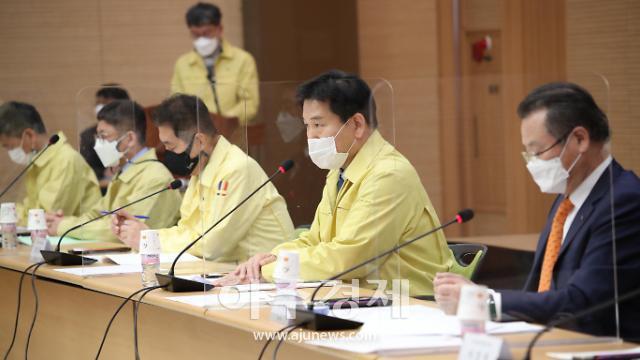 대구시, 금융지원 1000억 원 추진···비상경제대책회의 개최