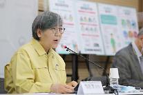 チョン・ウンギョン疾病管理庁長「ワクチン接種後にも集合禁止免除はない」