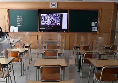 선생님 팝니다 당근마켓에 교사분양글 올라와...교권 보호해야