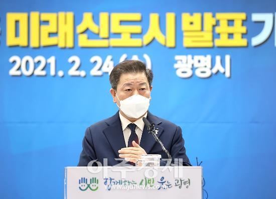 """박승원 광명시장, """"수도권 서남부 핵심거점 도시로 도약한다"""""""