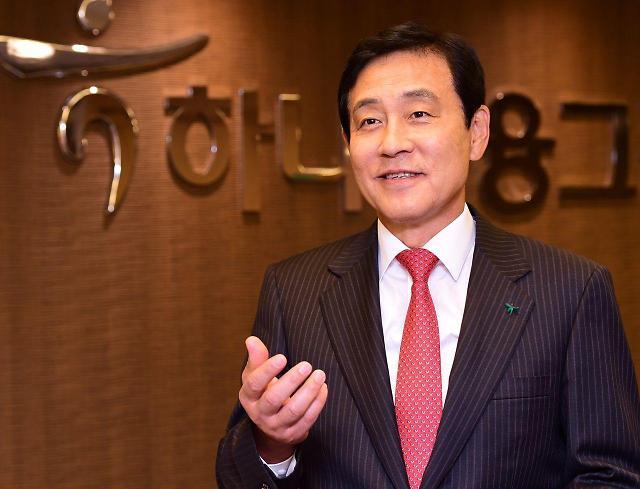 김정태 하나금융 회장, 임기 1년 연장