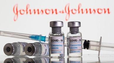 1회 접종 존슨앤드존슨 백신, 27일 美 FDA 승인 임박…효과적