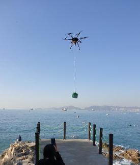 Hàn Quốc lần đầu tiên giao hàng bằng drone tại Busan