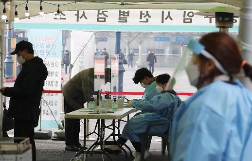 韩国新增396例新冠确诊病例 累计88516例