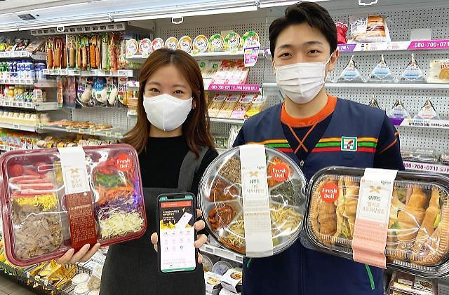 Convenience stores lunchbox app service popular among middle-aged consumers