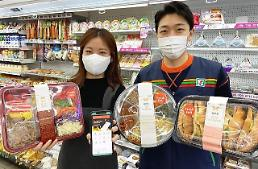.Convenience stores lunchbox app service popular among middle-aged consumers.