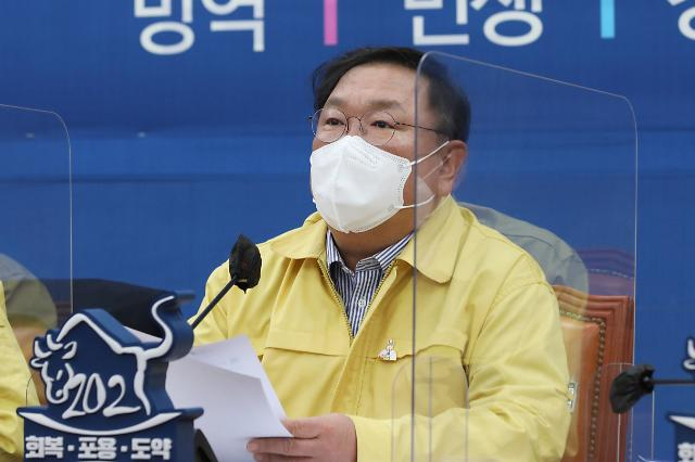 """김태년 """"야당의 백신 정치화 도움 안돼...무책임한 선동말고 가만 있어라"""""""