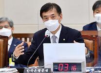 韓銀、政策金利を年0.5%で据え置き
