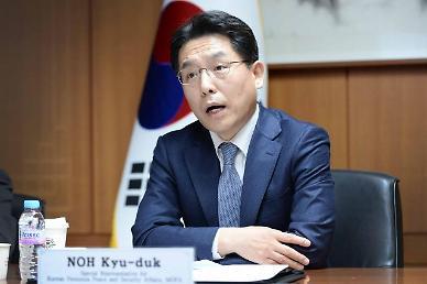 한미 북핵수석대표 화상협의...각급서 밀도 있는 협의 지속