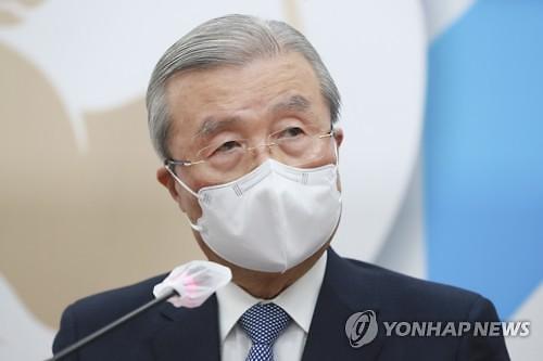 """김종인 """"정부, 재난지원금‧부동산 예측 다 실패"""""""
