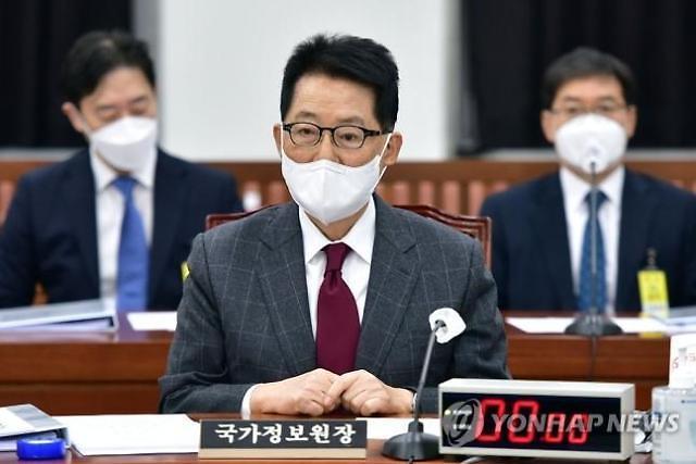 """박지원 """"국정원 자료 숨길 이유 없다...법에 따라 대응할 것"""""""