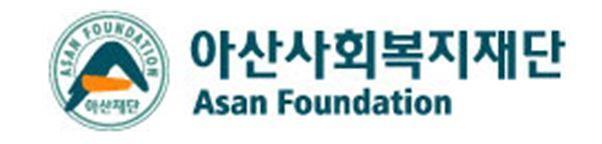 아산재단, 아산장학생 713명에 장학금 44억원 전달