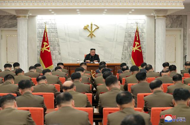 朝鲜召开中央军委扩大会议 金正恩强调加强军队纪律