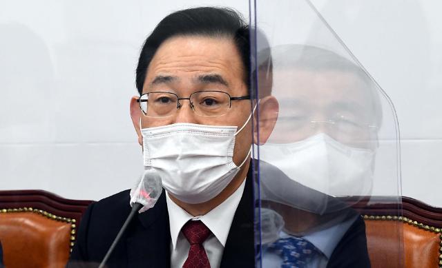 """주호영 """"저는 與의원 박범계, 더는 법무장관으로 놔둘 수 없어"""""""