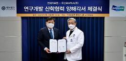 斗山ロボティクス、医療ロボット市場進出へ…リハビリ・手術ロボット開発