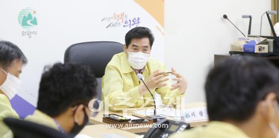 """김상돈 의왕시장 """"백신 예방접종 차질없도록 유관기관 협조 요망"""""""