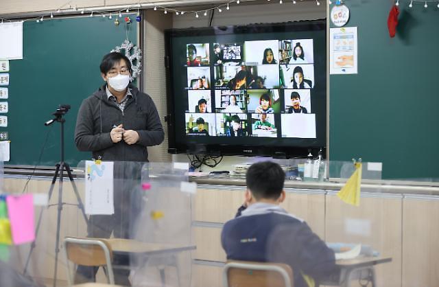 [코로나가 바꾼 대한민국] ① 비대면 수업 1년... 학력 격차 커지고 교권 무너져