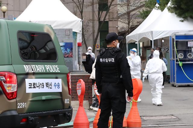 거리두기 개편안 다음주 공개...5인모임 금지 연장 내일 발표