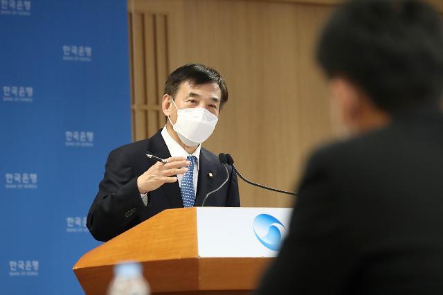 """[일문일답] 이주열 한은 총재 """"1%대 물가상승률, 인플레이션 우려할 수준은 아냐"""""""