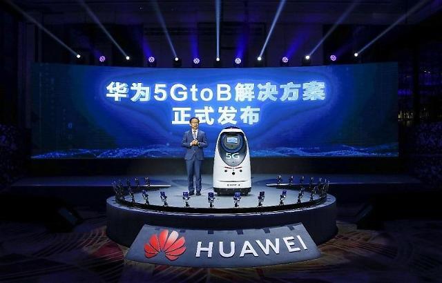 [MWC상하이 2021] 라이언 딩 화웨이 사장, '5GtoB' 솔루션 공개... 5G 운용·서비스 원스톱 지원
