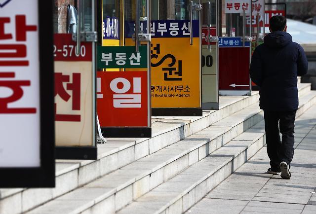 韩政府成立专项小组 正式着手调整房产中介服务报酬体系